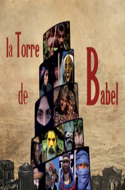 The tower of Babel. Chapter 2: Through the land of nomads